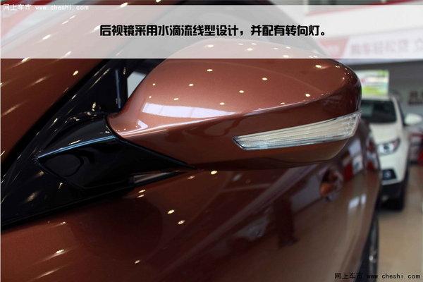 温暖如初 --- 南京抢先实拍北汽绅宝X35-图7