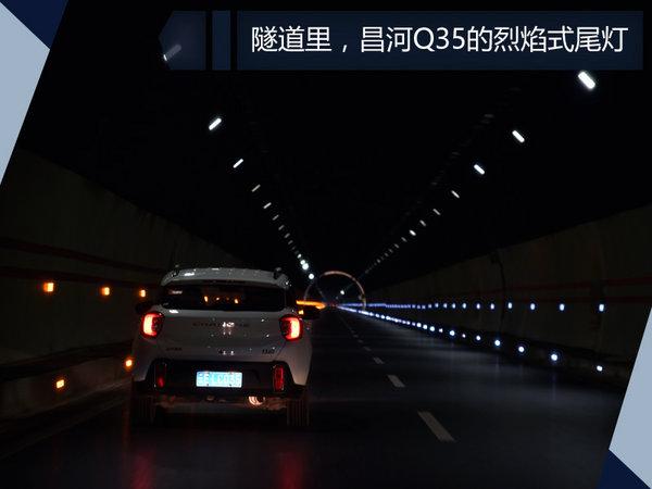 老司机开小鲜肉 北汽昌河Q35滇藏体验-图8