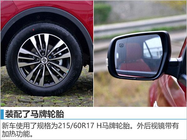 长安CX70T将于今日上市 首搭1.5T发动机-图4