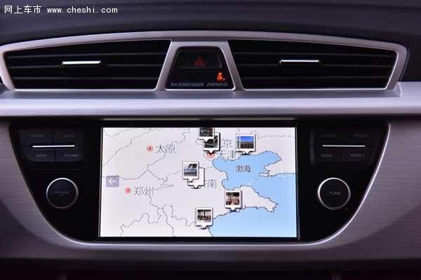 智能互联SUV 试吉利博越3.0智能语音系统-图7