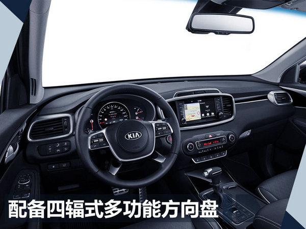 聚焦法兰克福车展 9款SUV将首发/电动车占五成-图13