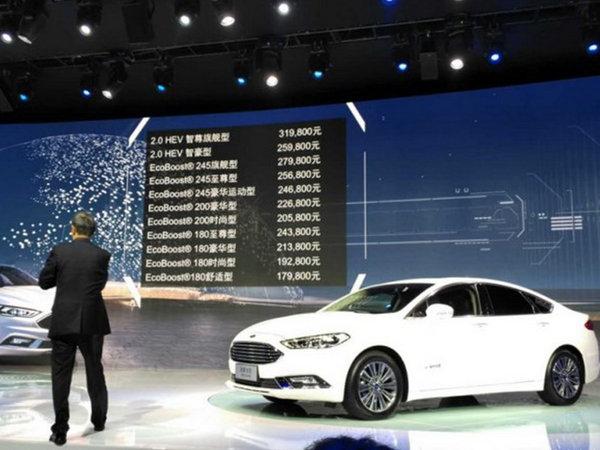 福特新蒙迪欧正式上市 17.98-31.98万元-图1