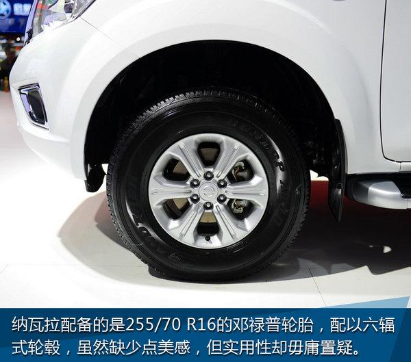 外表粗犷内在实用 上海车展纳瓦拉实拍-图9