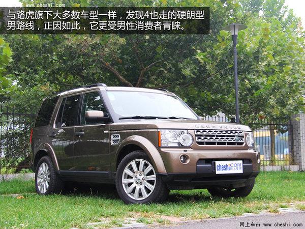 80万硬派SUV选谁 大切诺基/发现4/途锐_大切诺基(进口)_对比-网上车市