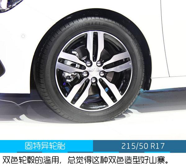 2016年北京国际车展 东风标致新308实拍-图8