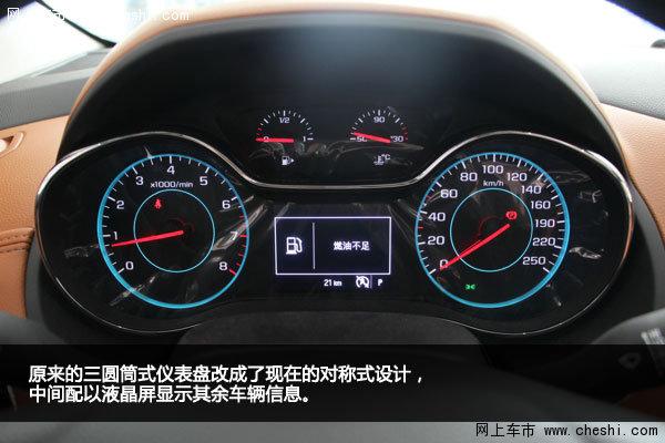 台州团购优惠】 科鲁兹,作为雪佛兰在中国市场所推出的最成功车型之一,其凭借着帅气硬朗的外形和合理的售价,一直保持着非常好的市场表现。如今全新科鲁兹的外形设计借鉴了双子星概念车Tru140的部分元素,全新的产品形象让它更符合当下年轻消费者的审美要求。让我们一起见证科鲁兹的完美蜕变吧!  全新科鲁兹一改老款车型饱满而富有力量感的前脸,走起了扁平精致的路线,更为丰富的线条也使得它看上去更加的年轻动感。    新科鲁兹线条上扬的大灯显得非常精神,并采用了透镜的设计,使大灯的视觉效果更加有神。并且在雾灯上方还配备了