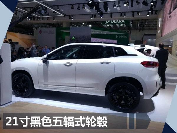 长城WEY2款电动SUV首发 实现电动四驱功能-图3