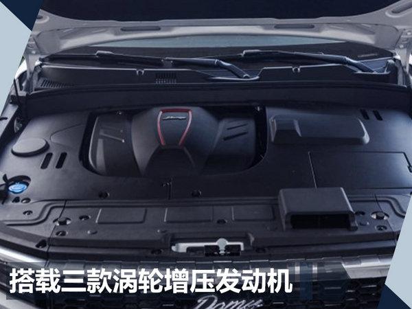 众泰SUV大迈X7上进版20日上市 首搭8AT变速箱-图6