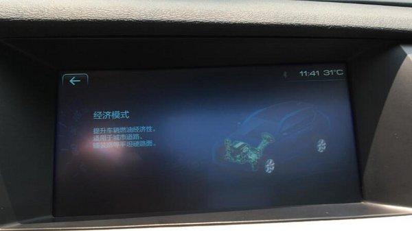 """¥800游记︱智能骑士避暑硬闯""""霸王城""""-图7"""