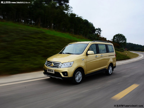 欧诺曲靖部分车型优惠达0.4万元 有现车-图2