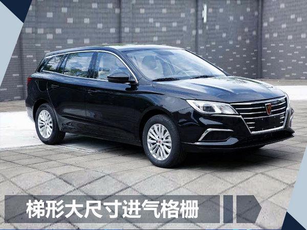 荣威/名爵开启产品攻势 将密集推6款全新车型-图6