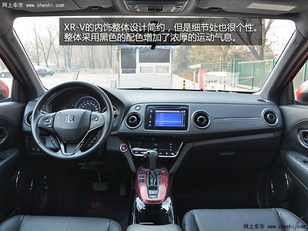 时尚SUV新宠 东风本田X-RV顶配车型试驾-图1