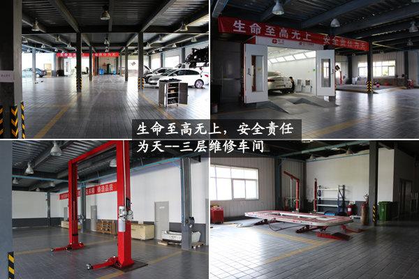 独家探访东风雪铁龙郑上路星级旗舰店-图6