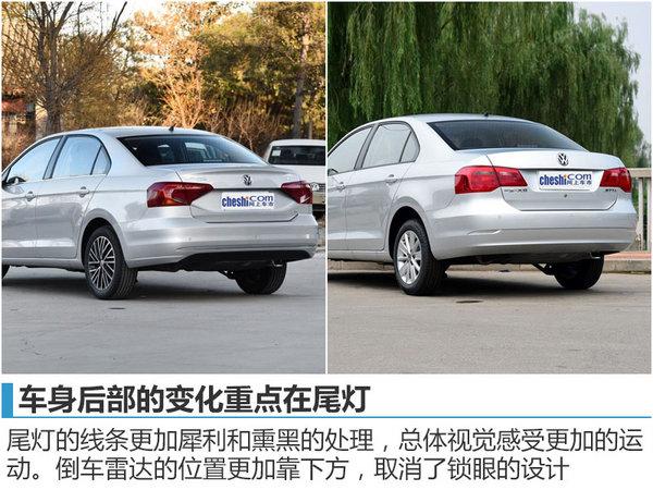 大众新捷达今日上市 换装新1.5L发动机(7日预热稿件)-图3