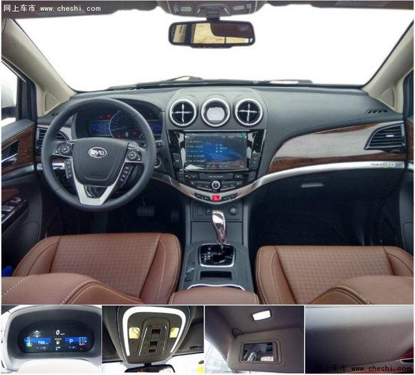 比亚迪S7 Plus正式上市 售价13.69万起-图4