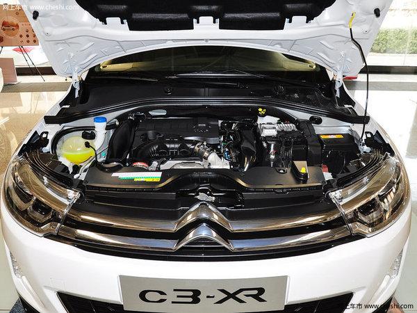 雪铁龙C3-XR降1.2万 少量现车热销中-图4
