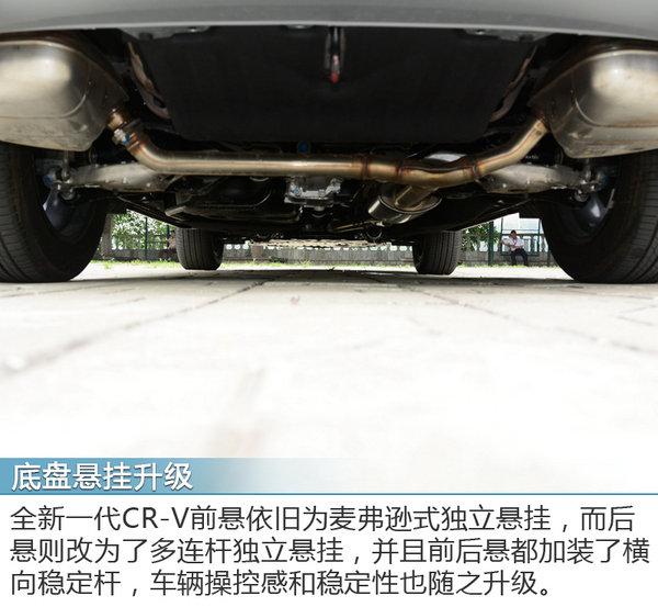 动力和质感让人惊喜 CR-V 240TURBO深度试驾-图10
