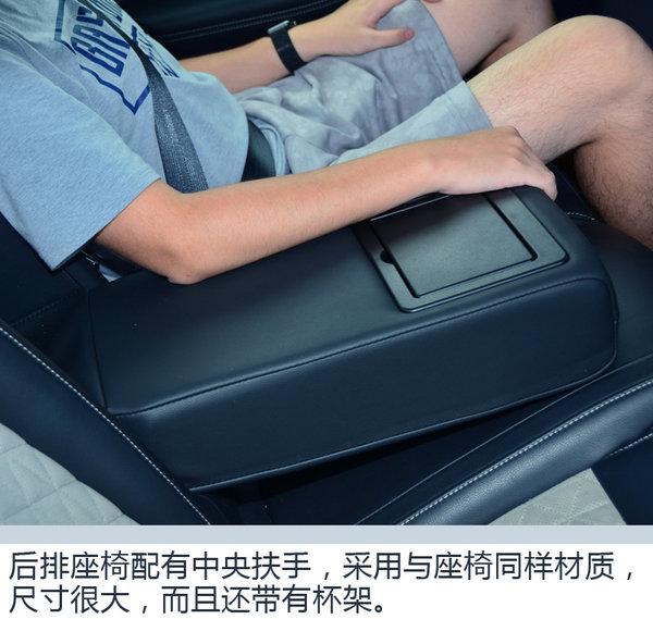 要运动也要注重舒适 东风日产西玛舒适性体验-图5