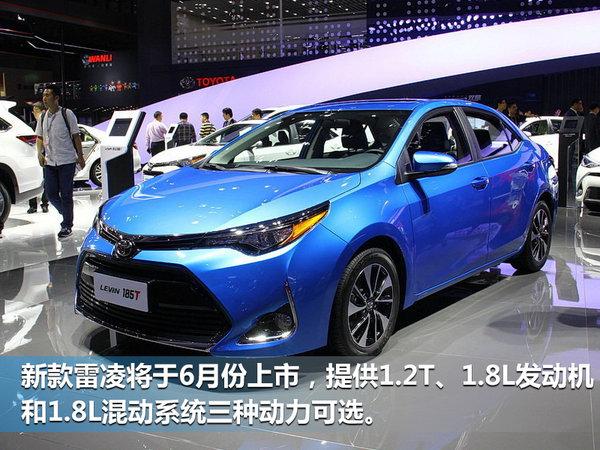 广汽丰田4月销量38,339辆 同比增长9.2%-图4