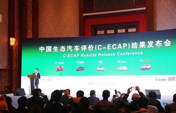 2017年度C-ECAP第三批评价结果今日发布-图5