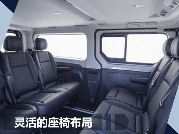 华晨雷诺国产新车计划提前揭秘 将推3款商用车-图9