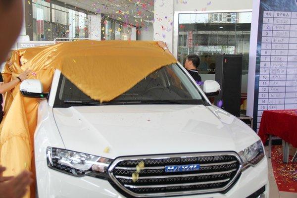 哈弗H6新车型上市 火爆狂揽94订单!-图4