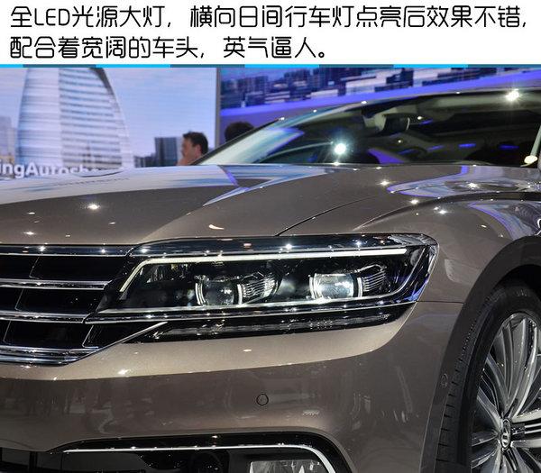 2016北京车展 上汽大众辉昂480TSI实拍-图5