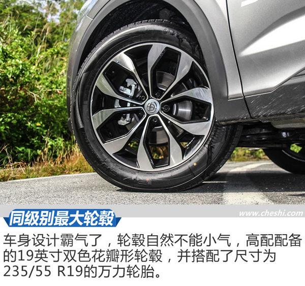 这台宝马生产的SUV居然只卖十万 华晨中华V6试驾-图9