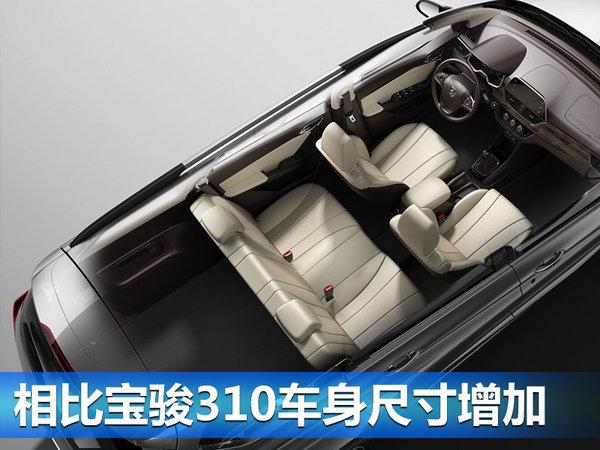 上汽通用五菱4月19日推两车 含SUV车型-图2