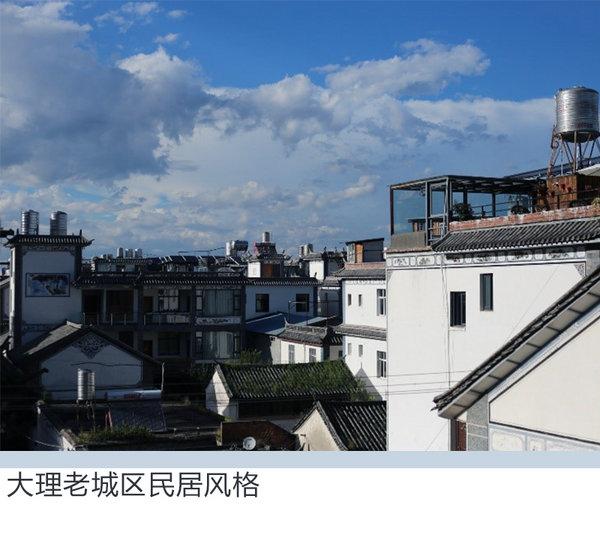 """昌河Q35&M70""""茶马古道行""""长篇游记(上)——多彩云南-图29"""