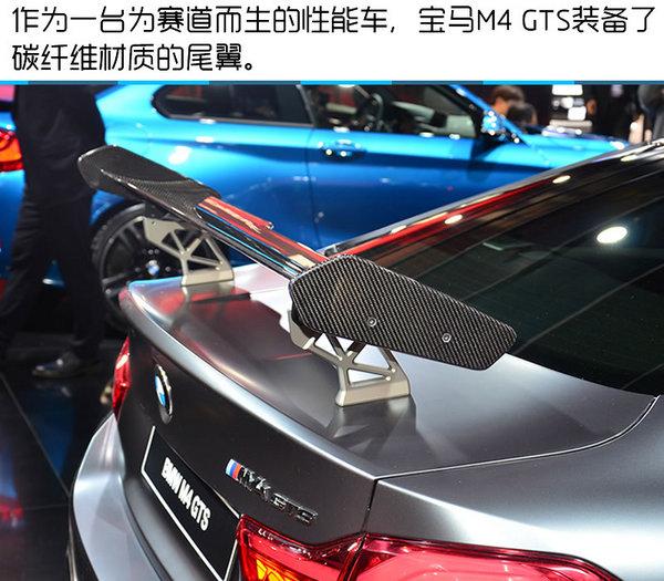 2016北京车展 宝马M4 GTS中国首发实拍-图12