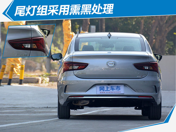 广汽传祺GA4紧凑轿车正式上市 售7.38-11.58万元-图8