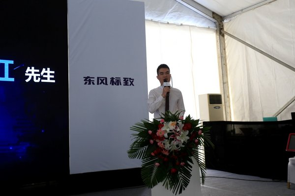 """""""动•感X008 SUV体验营""""引爆济南-图17"""