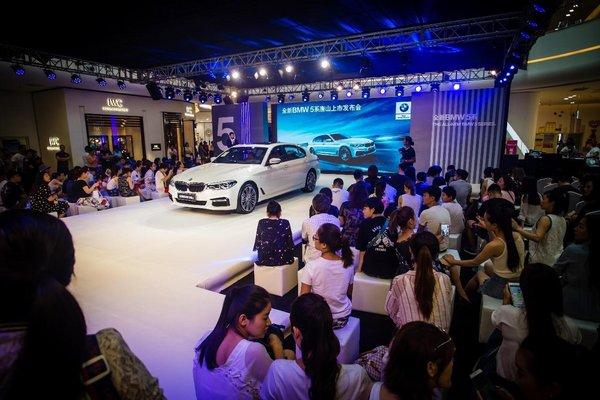唐山星之宝全新BMW 5系发布会完美收官-图11