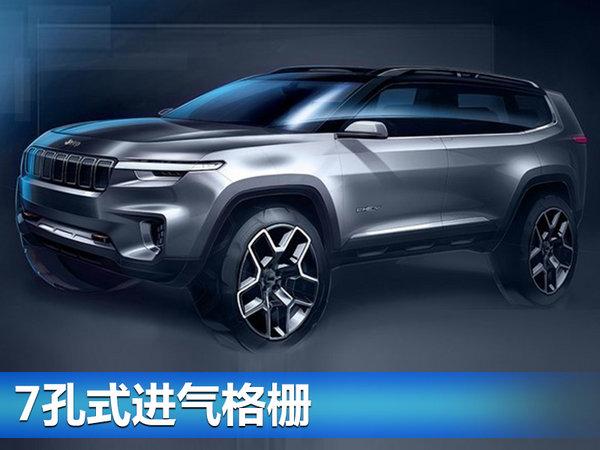 Jeep全新云图概念车发布 专为中国设计-图2