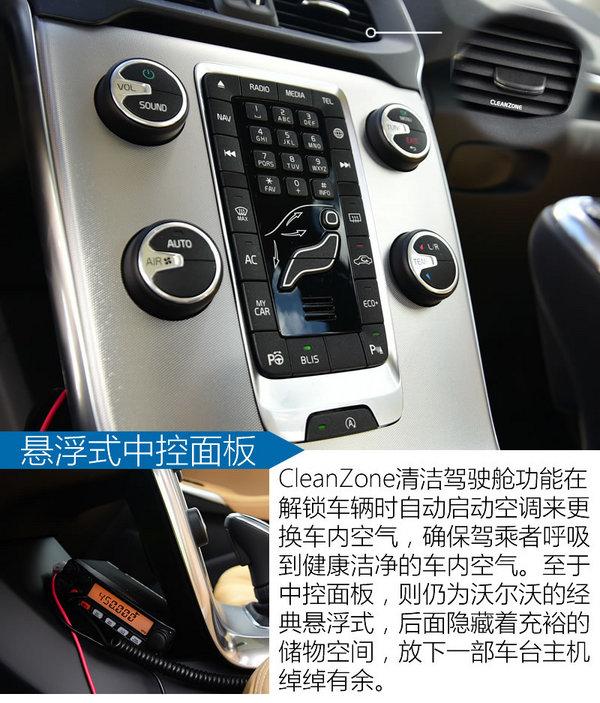 何必非选1系/A3 2017款沃尔沃V40试驾-图4