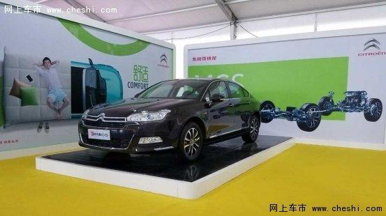 东风雪铁龙科技创享体验营第3季福州站-图5