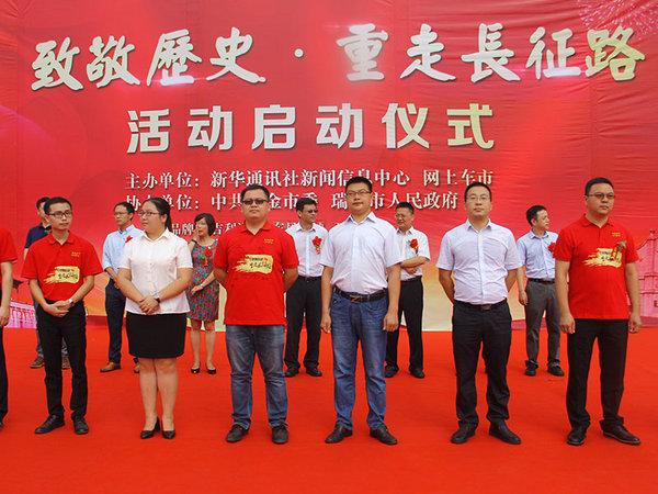 网上车市助力中国最强车重走长征路  见证中国品牌汽车崛起-图12