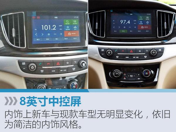 宝骏豪华版7座MPV将上市 预计10万起售-图5