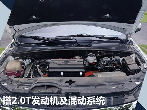 比亚迪明年3款王朝新车上市 挑战60万销量目标-图1