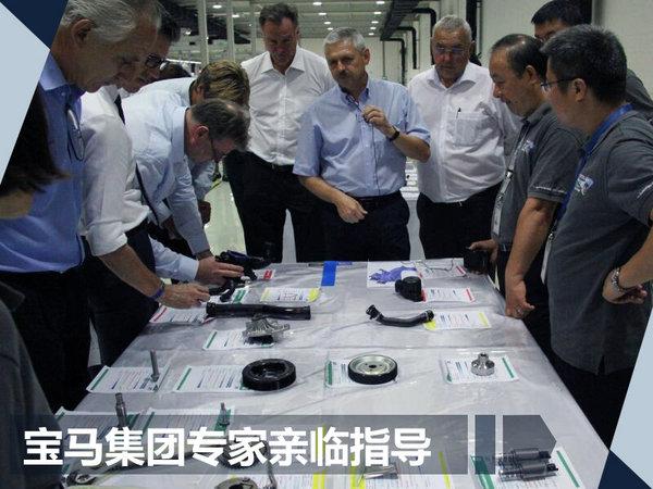 宝马将四川投产1.2T、1.6T、1.8T三款发动机-图3