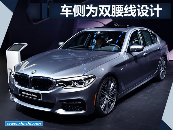 宝马在华销量同比增17% 本月将再推3款新车-图4