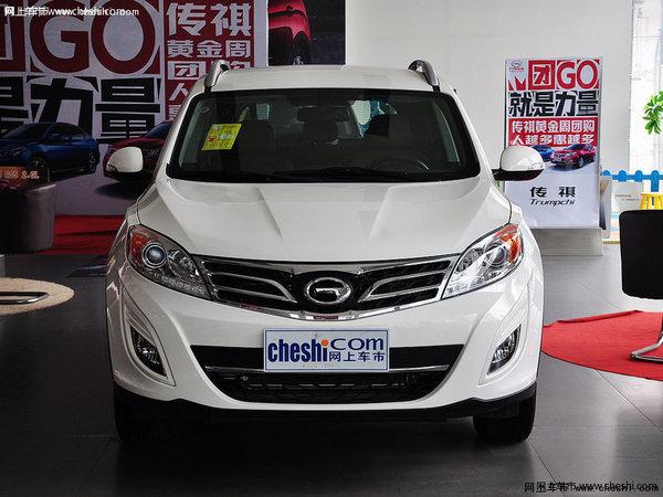 传祺GS5 Super平价售11.68万起可试驾-图2