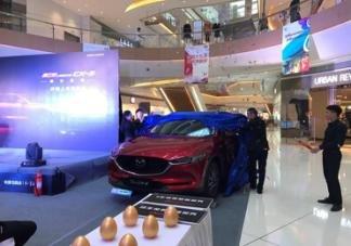 马自达第二代CX-5济南上市发布会落幕-图5