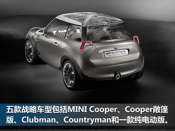 MINI五款核心戰略車型規劃 含全新純電動車-圖2