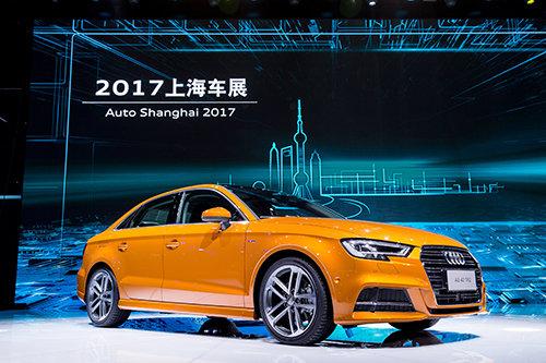 一汽-大众奥迪携20余款车型等上海车展-图2