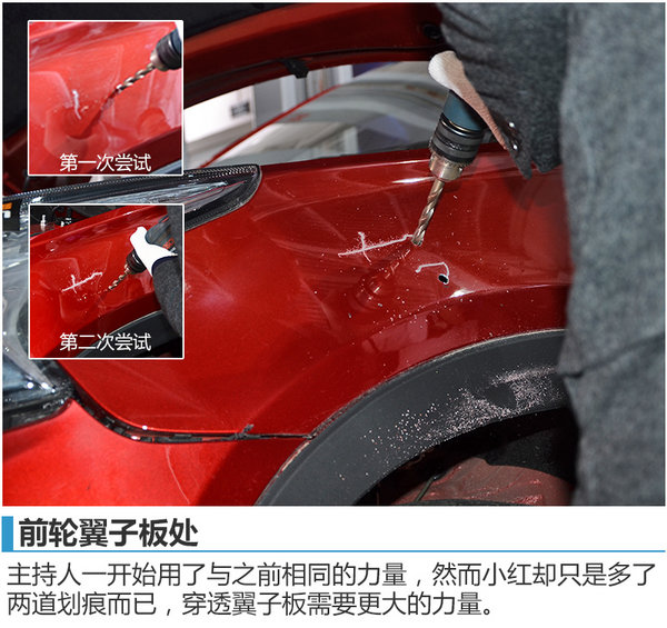 新车被撞后惨遭虐待 奇瑞瑞虎7暴力拆解-图4