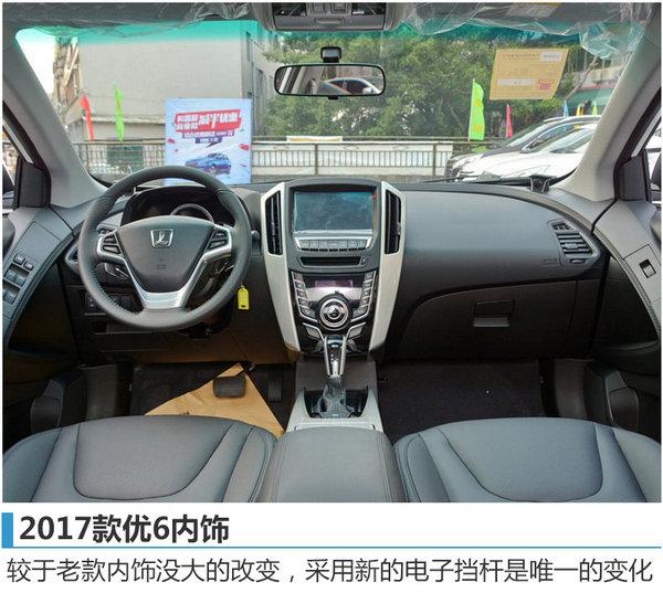 纳智捷新款SUV将上市 售11.98-20.08万-图2