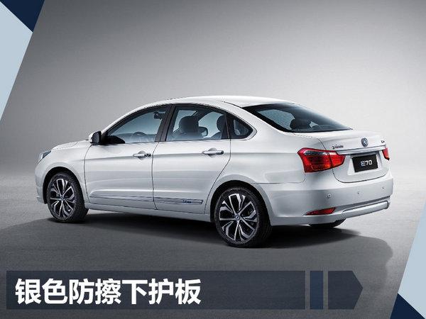 东风风神新纯电动车E70正式上市 售21.28万起-图5