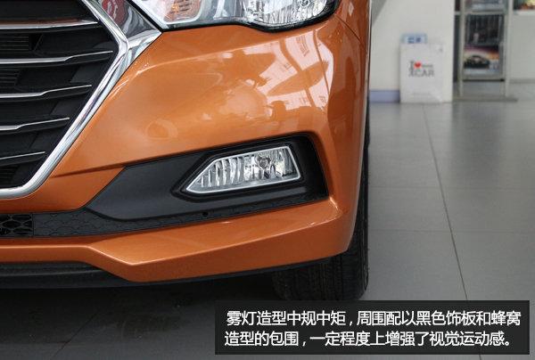 紧凑新选择 静态体验北京现代悦纳-图6